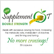 Supplement T Double Strength