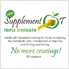 Supplement T Triple Strength